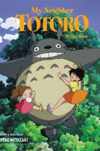 My Neighbor Totoro Picture Book (New Edition) New Edition